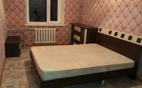 4-комнатная квартира, 80 м², 5/5 этаж помесячно, Ул.Казбек би 45 за 60 000 〒 в