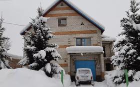 4-комнатный дом, 213 м², Маслянский 24 за ~ 2.9 млн 〒 в Алтае