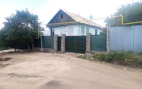 3-комнатный дом, 58 м², 8 сот., мкр Акжар 127 — Тарасова за 21 млн 〒 в Алматы, Наурызбайский р-н