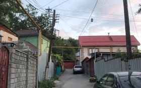 2-комнатный дом, 64 м², 2 сот., Коккинаки 39 — Багалина за 17.5 млн 〒 в Алматы, Медеуский р-н