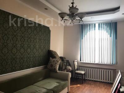 Офис площадью 110 м², Гоголя — Наурызбай батыра за 56 млн 〒 в Алматы, Алмалинский р-н — фото 2