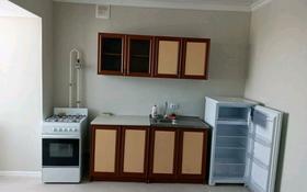 1-комнатная квартира, 65 м², 5/5 этаж помесячно, 9 мкр 45 — Кызылжар за 70 000 〒 в Уральске