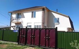 6-комнатный дом, 230 м², 10 сот., Ш. Валиханова 7 за ~ 36 млн 〒 в Кояндах