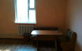 2-комнатный дом, 47 м², 10 сот., Малайсары 27 за 5.5 млн 〒 в Капчагае
