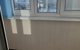 2-комнатная квартира, 50 м², 6/9 этаж, Пушкина 100 за 12.5 млн 〒 в Семее