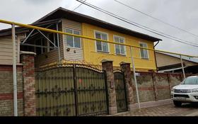 9-комнатный дом, 186.2 м², 0.0491 сот., Авангардная 3 — Ломоносова за 27 млн 〒 в Талгаре