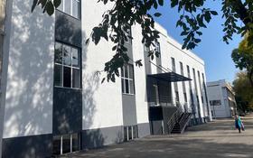 Здание, площадью 1514.9 м², Гоголя — Нурмакова за 476.3 млн 〒 в Алматы, Алмалинский р-н