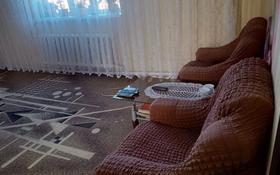 5-комнатный дом, 83.5 м², 40 сот., Мкр Карлыгаш 1 за 25 млн 〒 в Капчагае
