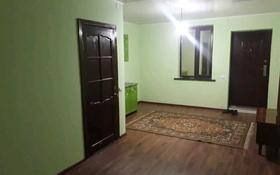 1-комнатная квартира, 28 м², 1 этаж помесячно, Алматы көшесі 5 за 40 000 〒