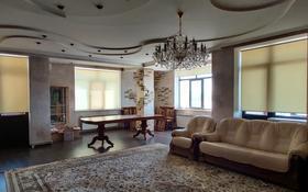 4-комнатная квартира, 250 м², 5/7 этаж, Атшабар за 77 млн 〒 в Таразе