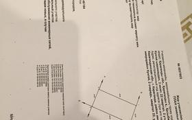 Участок 9 соток, мкр Кунгей , Рахимбекова 149А за 2 млн 〒 в Караганде, Казыбек би р-н