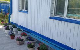 4-комнатный дом, 100 м², 6 сот., Дачный переулок 2А за 3.5 млн 〒 в Первомайском