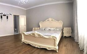 3-комнатная квартира, 120 м², 8/37 этаж посуточно, Достык 5/2 — Сауран за 20 000 〒 в Нур-Султане (Астана), Есиль р-н