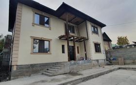 7-комнатный дом, 200 м², 3.5 сот., Омская улица 80 за 45 млн 〒 в Алматы, Жетысуский р-н