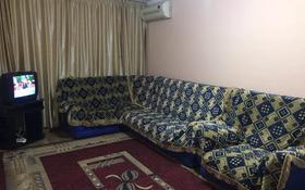 2-комнатная квартира, 45 м², 1/5 этаж посуточно, Авангард-2 за 8 000 〒 в Атырау, Авангард-2