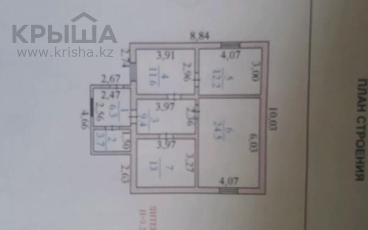 3-комнатный дом, 101 м², 10 сот., Т. Токтаров 28 за 6 млн 〒 в Жанаозен