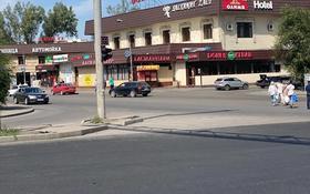 Помещение площадью 340 м², Геологов 1B за 800 000 〒 в Алматы, Жетысуский р-н
