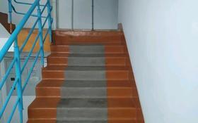 2-комнатная квартира, 52 м², 5/9 этаж, Центральный 50 за 14 млн 〒 в Кокшетау