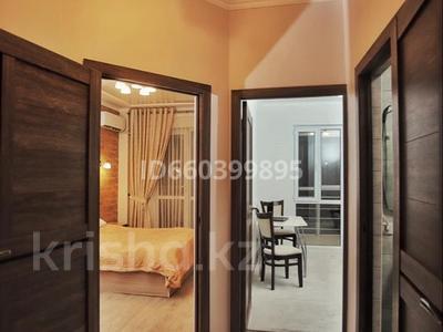 2-комнатная квартира, 45 м², 10/10 этаж посуточно, 18-й микрорайон, 18-й микрорайон 78а за 10 000 〒 в Шымкенте, Енбекшинский р-н — фото 8