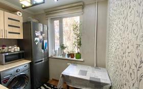 2-комнатная квартира, 45 м², 2/4 этаж, Макатаева — Кожамкулова за 22.9 млн 〒 в Алматы, Алмалинский р-н