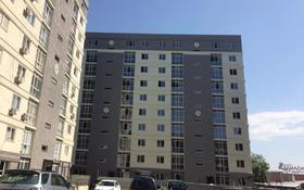 2-комнатная квартира, 45.2 м², 4/9 этаж, мкр Айнабулак-2 85б за 17.5 млн 〒 в Алматы, Жетысуский р-н