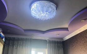 4-комнатная квартира, 74.3 м², 5/5 этаж, Жалиля 1 за 23.5 млн 〒 в Жезказгане
