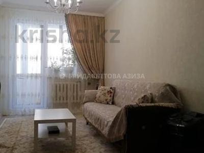 4-комнатная квартира, 99 м², 3/9 этаж, Ханов Керея и Жанибека 9 за ~ 32.3 млн 〒 в Нур-Султане (Астана), Есиль р-н — фото 3