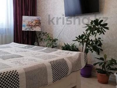 4-комнатная квартира, 99 м², 3/9 этаж, Ханов Керея и Жанибека 9 за ~ 32.3 млн 〒 в Нур-Султане (Астана), Есиль р-н — фото 4
