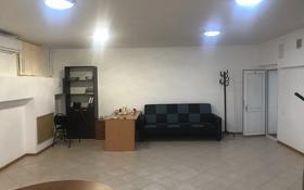 Офис площадью 60 м², Жарбосынова 84/3 — Ерниязова за 9.5 млн 〒 в Атырау