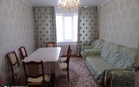 4-комнатная квартира, 80 м², 6/6 этаж, Шалкар 9 за 17.5 млн 〒 в Кокшетау