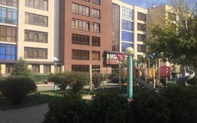 3-комнатная квартира, 129 м², 3/6 этаж, Мкр. Баганашыл — Алмаатинская за 102 млн 〒 в Алматы