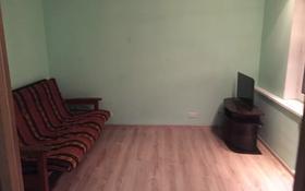 3-комнатный дом помесячно, 60 м², 0.5 сот., Тургут Озала 370 за 120 000 〒 в Алматы, Бостандыкский р-н