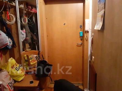 3-комнатная квартира, 86.5 м², 3/12 этаж, проспект Достык 44 — Жамбыла за 36 млн 〒 в Алматы, Медеуский р-н