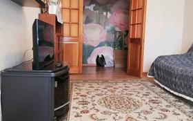 2-комнатная квартира, 75 м², 7/9 этаж помесячно, Назарбаева 99 — Чокина за 90 000 〒 в Павлодаре