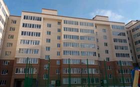 1-комнатная квартира, 46.4 м², 3/8 этаж, А-98 16 — Жургенева за ~ 12.9 млн 〒 в Нур-Султане (Астана), Алматы р-н