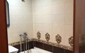 2-комнатная квартира, 50 м², 1/5 этаж помесячно, 1 мая 312 за 70 000 〒 в Павлодаре