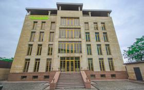 Здание в 4 уровня! за 900 млн 〒 в Алматы, Медеуский р-н