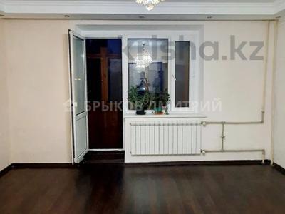 3-комнатная квартира, 67 м², 5/9 этаж, мкр Самал-2 за 34.5 млн 〒 в Алматы, Медеуский р-н