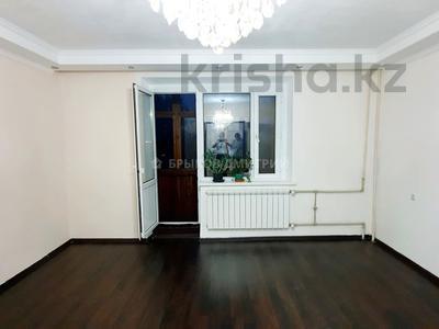 3-комнатная квартира, 67 м², 5/9 этаж, мкр Самал-2 за 34.5 млн 〒 в Алматы, Медеуский р-н — фото 2