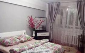 1-комнатная квартира, 45 м², 3/5 этаж посуточно, Райымбека 206/7 за 9 000 〒 в Алматы, Жетысуский р-н