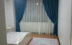 4-комнатная квартира, 150 м², 8/23 этаж помесячно, проспект Рахимжана Кошкарбаева 10 за 450 000 〒 в Нур-Султане (Астана), Алматы р-н