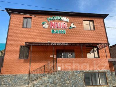 Здание, площадью 432 м², Шернияза 28 за 80 млн 〒 в Актобе, Старый город