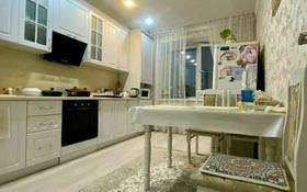 3-комнатная квартира, 90 м², 4/9 этаж помесячно, Алихана Бокейханова 27 за 230 000 〒 в Нур-Султане (Астана), Есиль р-н