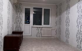 2-комнатная квартира, 50 м², 4/5 этаж помесячно, Привокзальный-5 27 за 100 000 〒 в Атырау, Привокзальный-5