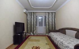 2-комнатная квартира, 50 м² посуточно, Мажита Жунисова 178 за 5 000 〒 в Уральске