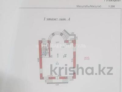 7-комнатный дом, 300 м², 4.5 сот., мкр Калкаман-2, Сабденова — Жунусова за 28 млн 〒 в Алматы, Наурызбайский р-н — фото 5
