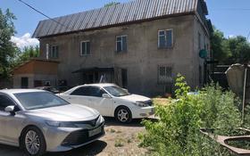 Промбаза 50 соток, Рыскулова за 210 млн 〒 в Талгаре