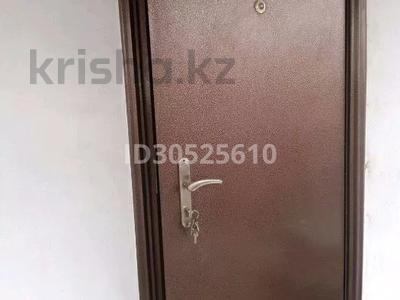 4-комнатный дом, 108 м², 12 сот., Ул. Бейбитшилик 40 за 9 млн 〒 в Шымкенте, Каратауский р-н — фото 6