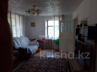 5-комнатный дом, 95 м², Павлова за 6.2 млн 〒 в Семее — фото 3