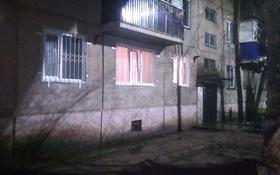 3-комнатная квартира, 59 м², 1/4 этаж, 1-й микрорайон 26 — 33 квартера за 12.5 млн 〒 в Капчагае